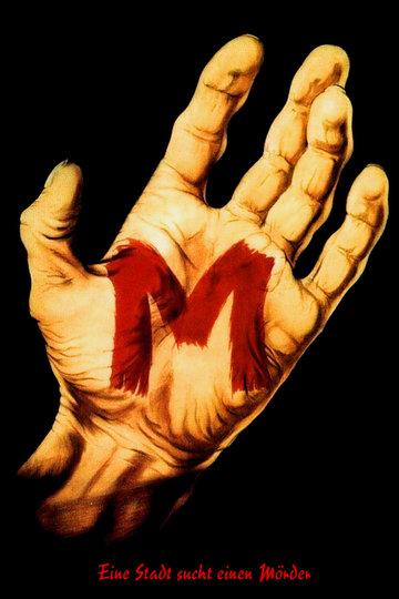 M – Eine Stadt sucht einen Mörder (2013)