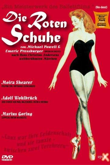 Die roten Schuhe (1948)