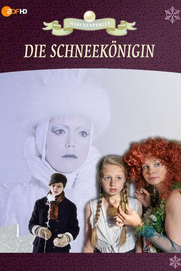 Die Schneekönigin (2014)