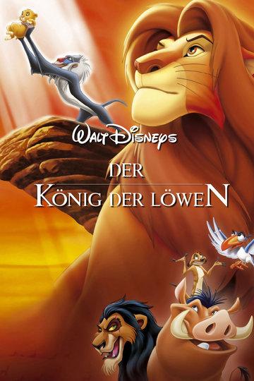 Der König der Löwen 1994 (1994)