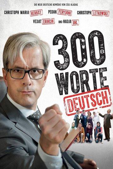 300 Worte Deutsch (2015)