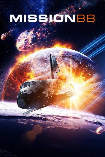 Mission ISRA 88 – Das Ende des Universums (2016)