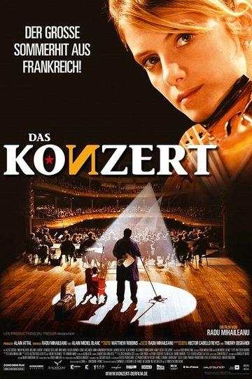 Das Konzert (2010)