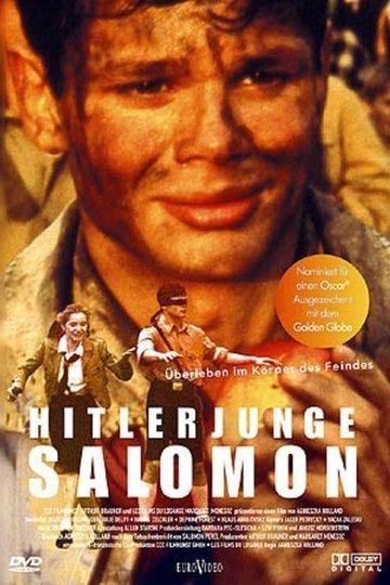Hitlerjunge Salomon (1992)