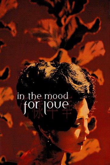 In the Mood for Love – Der Klang der Liebe (2001)
