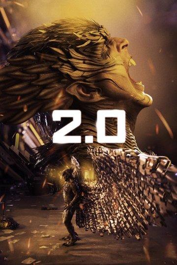 2.0 (2018)