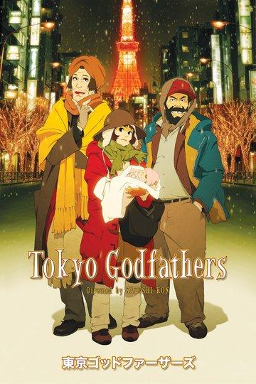 Tokyo Godfathers (2005)
