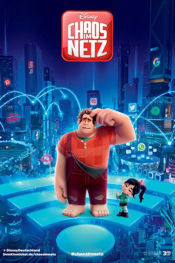 Ralph reichts 2: Chaos im Netz (2019)