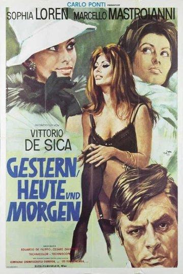 Gestern, heute und morgen (1964)