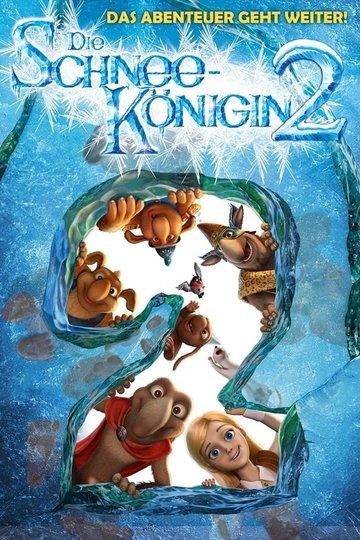 Die Schneekönigin 2: Eiskalt entführt (2015)