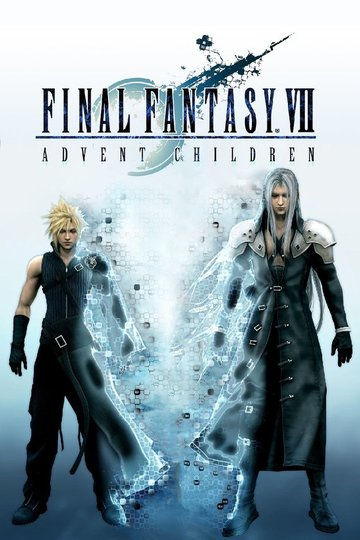 Final Fantasy VII: Advent Children (2006)