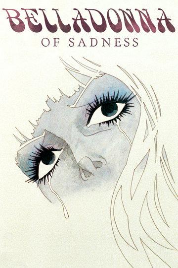 Die Tragödie der Belladonna (1973)