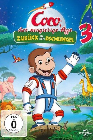 Coco, der neugierige Affe 3 – Zurück in den Dschungel (2015)