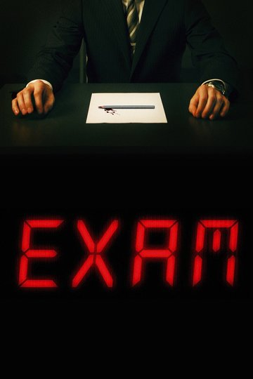 Exam – Tödliche Prüfung (2011)