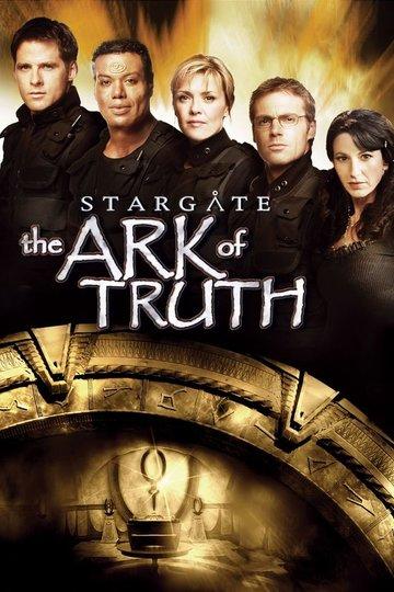 Stargate: The Ark of Truth – Die Quelle der Wahrheit (2008)