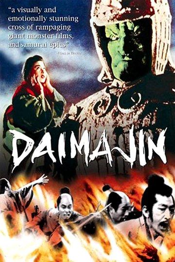 Daimajin – Frankensteins Monster erwacht (2012)