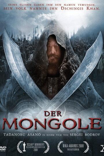 Der Mongole (2008)
