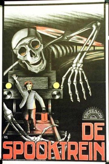 Der Geisterzug (1970)
