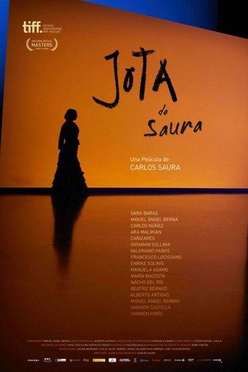 Jota – Mehr als Flamenco (2018)