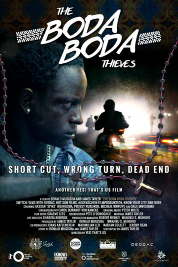 The Boda Boda Thieves (2015)