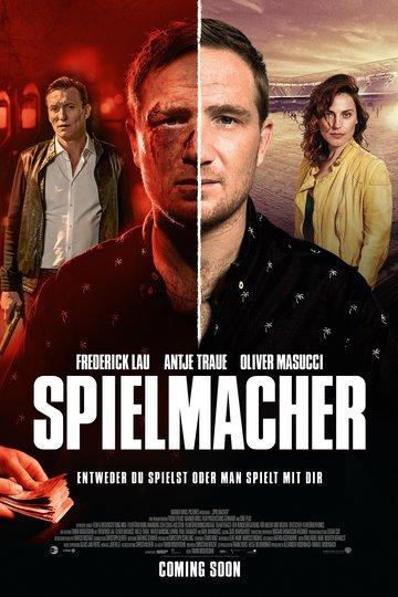 Spielmacher (2018)