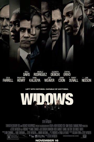 Widows – Tödliche Witwen (2018)