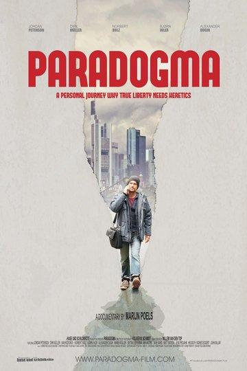 Paradogma (2018)