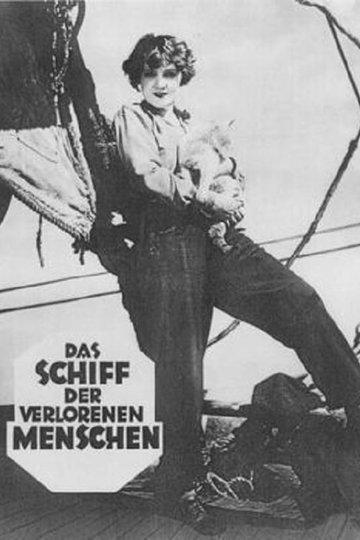 Das Schiff der verlorenen Menschen (1970)