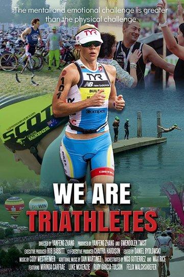 We Are Triathletes (2018)