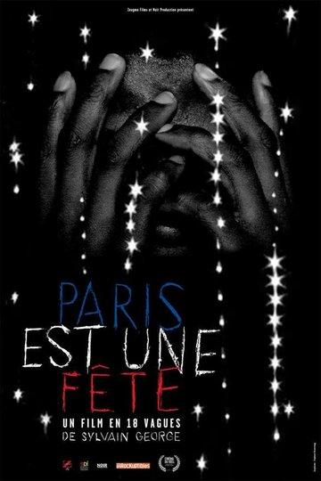 Paris est une fête – Un film en 18 vagues (2017)