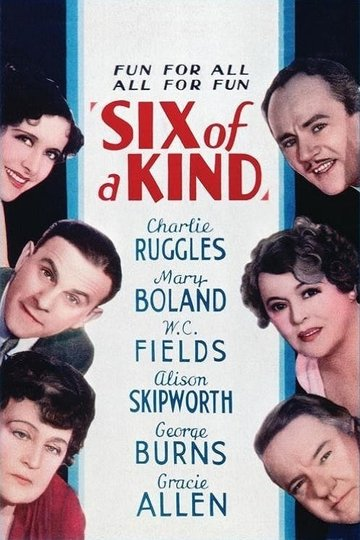 Six of a Kind (1970)