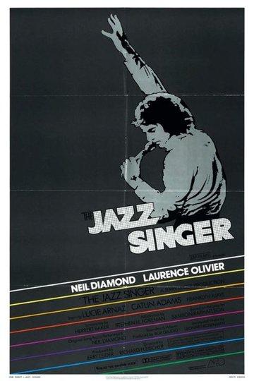 Der Jazzsänger (1970)